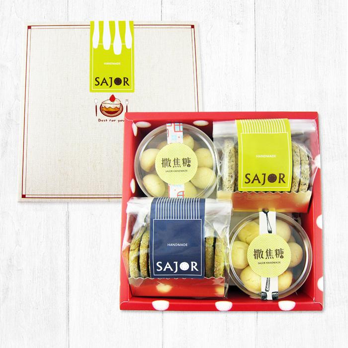 ❛GOOD DAY❜ 餅乾禮盒  /  2 袋餅乾 + 2 盒小丸子