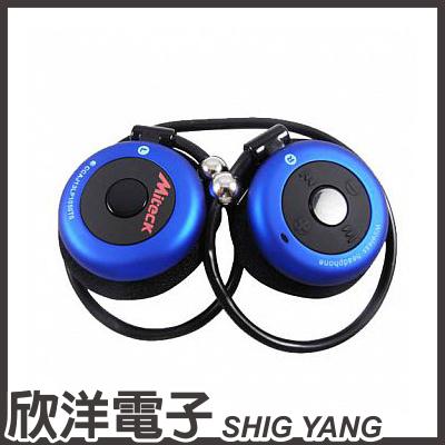 ※ 欣洋電子 ※ Miteck 可通話藍芽耳機 BH201/藍、紅、黑、白 共四色自由選購 可搭配具藍牙功能平板電腦.手機