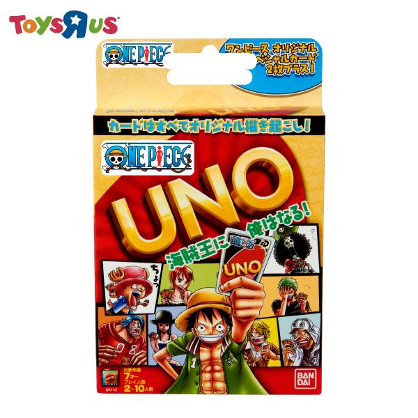 玩具反斗城  【UNO 】 海賊王