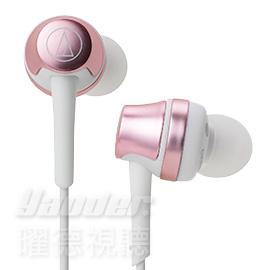 【曜德★新上市】鐵三角 ATH-CKR50 粉紅金 輕量耳道式耳機 輕巧機身 ★免運★送收納盒★