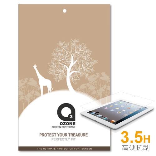 SAMSUNG Galaxy TabPRO 10.1吋 T520/T5200 平板保護貼 專用螢幕保護貼 光學靜電貼