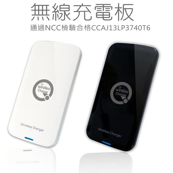 無線充電板 無線充電器 無線充電座 無線充電版 無線發射版 T100