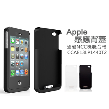 出清優惠 感應接收背蓋 適用 Apple ipohone4 4S 30Pin 接頭 無線充電 感應背蓋