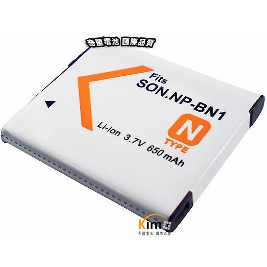 SONY NP-BN1 NPBN1 相機電池 DSC-TX5 TX7 TX9 W310 W320 W330 W350 W370 W380 W390 W530 W570 W610 W620 W690 WX100 WX5 WX7 WX9 T99 T110 T110D TX100 TX100V TX10 TX55 W710 WX80 TX20 TX66  650mAh