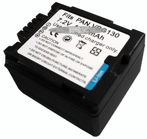 Panasonic VW-VBG130 相機電池 DX1 DX3 SX5 NV-GS100K GS120K GS150 GS200K GS250 GS300 GS320 GS400K GS500 GS50K GS55K VDR-D250 D300 D310 D400 M95 M30K M70K