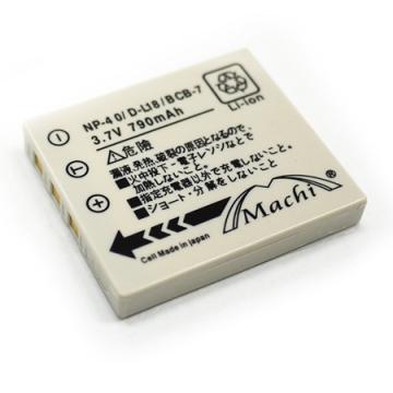 Panasonic DMW-BCB7 / Fujifilm NP40 相機電池 DMC-FX2 FX7 CGA-S004A 790mAh