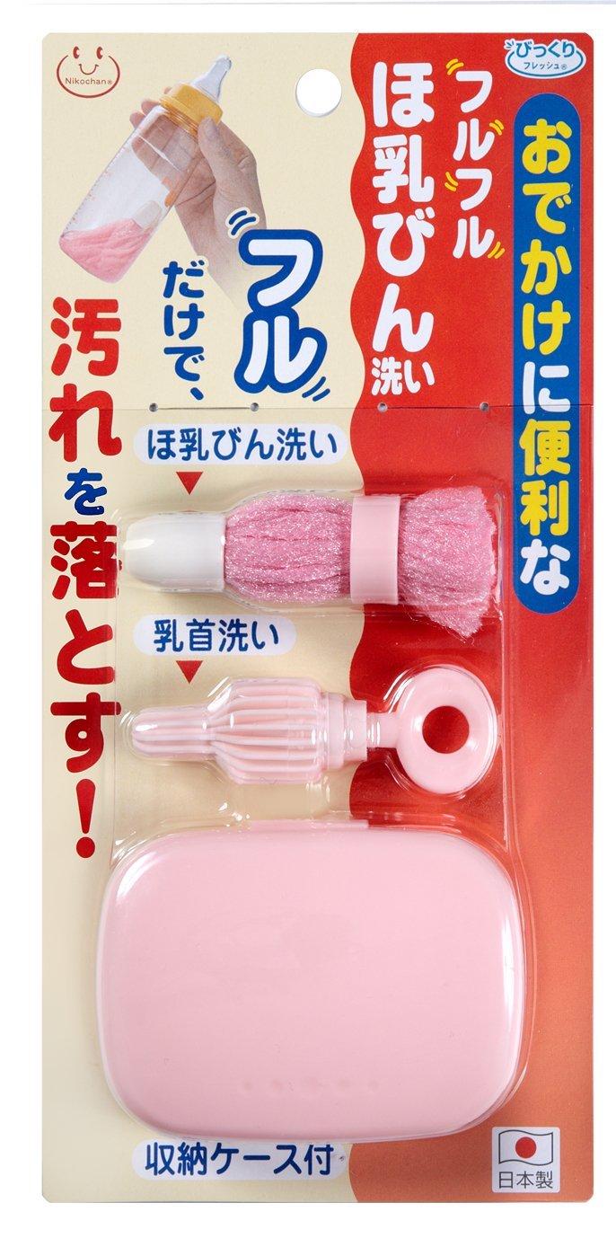 日本製 Akachan 阿卡將 外出攜帶式 魔法奶瓶奶嘴刷組 清潔刷組 魔法奶瓶刷組 外出用奶瓶清潔組