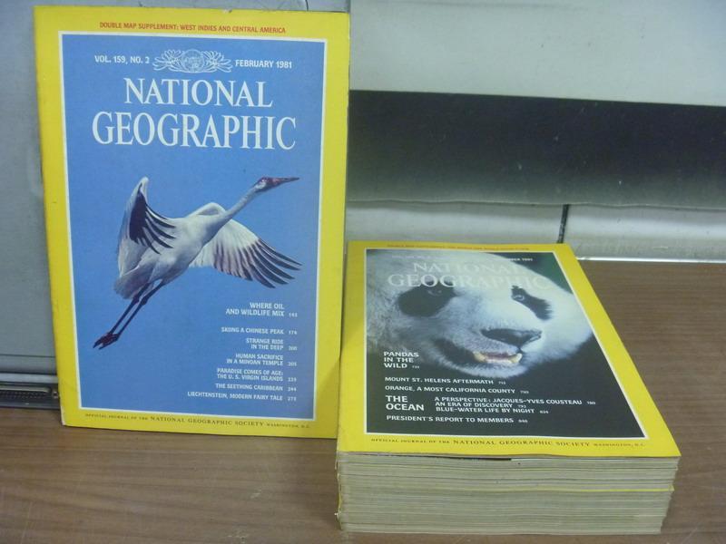 【書寶二手書T5/雜誌期刊_ZGA】國家地理雜誌_1981/2~12月間_9本合售_West Indies等_英文
