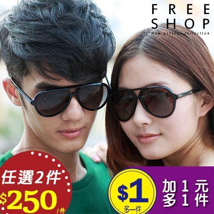 情侶款 Free Shop【QFSLH9163】情侶男女中性款 雙樑抗UV防輻射偏光漸層鏡片太陽眼鏡墨鏡 黑白框豹紋