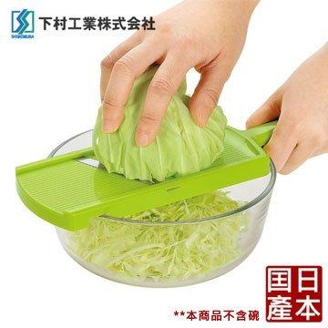 【下村工業】日本製高麗菜刨絲器 FV-606