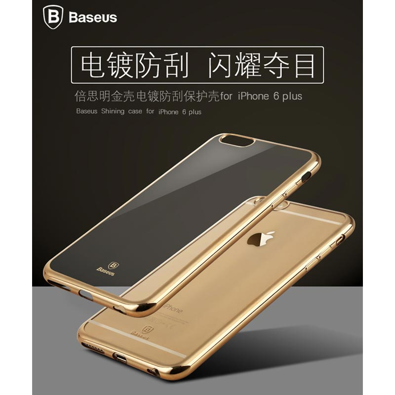 Baseus 電鍍金屬邊框保護殼  I phone6S I phone6 plus