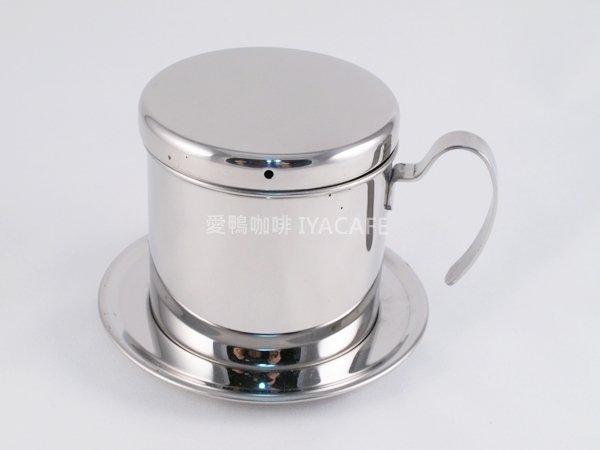 《愛鴨咖啡》不銹鋼越南壺 越南滴滴杯 1人份 贈專用濾紙100張