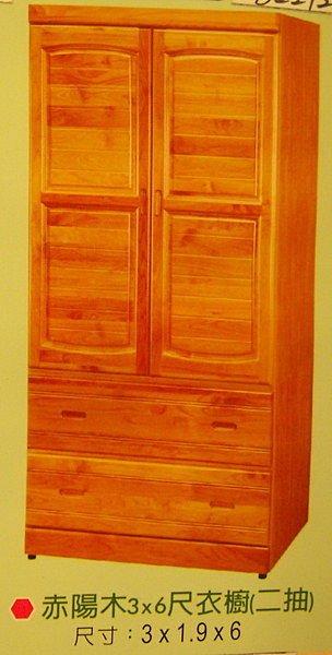 【尚品傢俱】663-13 正赤楊3尺4尺衣櫃 收納櫃 ,台灣製造