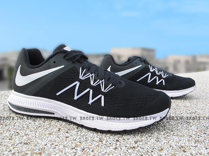 Shoestw【831561-001】NIKE ZOOM WINFLO 3 慢跑鞋 黑白 百搭 男款