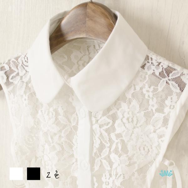viNvi Lady 花朵蕾絲衣襟襯衫領片 假領片 內搭領子