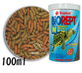 [第一佳水族寵物] 波蘭德比克Tropical 高蛋白烏龜成長主食(促進腸道健康) [100ml]