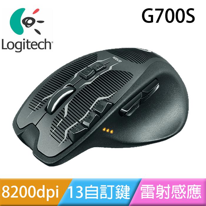 充電時無需停止遊戲 !【Logitech 羅技】遊戲級雷射追蹤器雙模式捲動滾輪 迷你無線接受器可充電式遊戲滑鼠 G700s