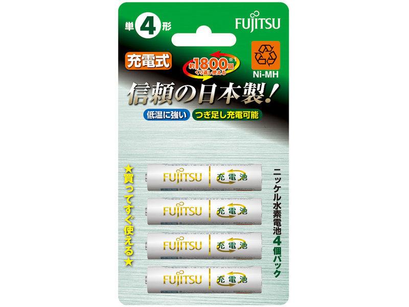 【HR-4UTA】Fujitsu HR-4UTA 充電電池/低自放電1800回 4號800mAh (Min. 750mAh)