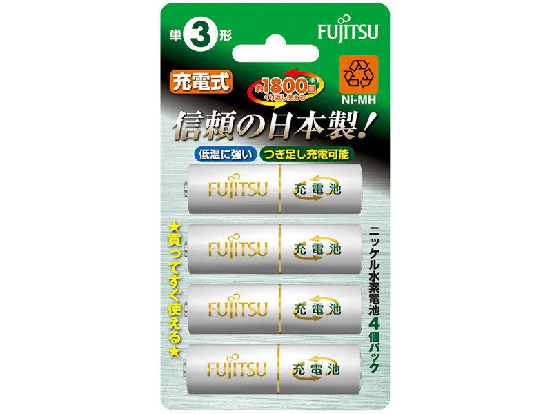 【HR-3UTA】Fujitsu HR-3UTA 充電電池/低自放電1800回 3號2000mAh (Min. 1900mAh)