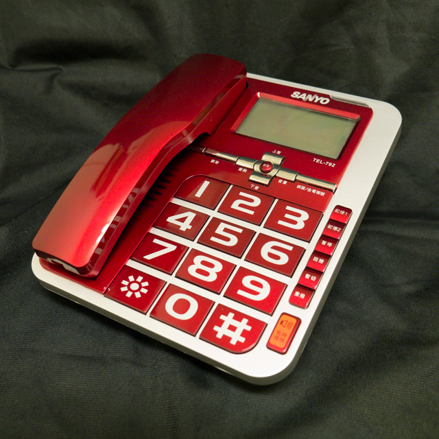 【TEL-792】全新 三洋 SANYO TEL-792 來電顯示有線電話