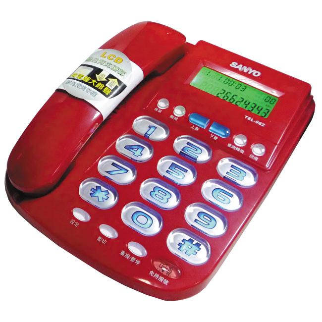 【TEL-982】SANYO TEL-982來電顯示有線電話《福利品小刮傷》