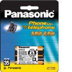 【HHR-P107】國際牌 Panasonic HHR-P107 無線電話 電池 (35號)