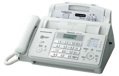 【KX-FP711】Panasonic KX-FP711 普通紙轉寫式傳真機★超大按鍵★(平行輸入)