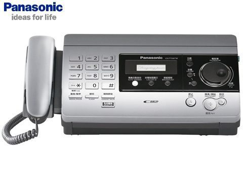 【FT516】國際牌 Panasonic 感熱紙傳真機 KX-FT516TW / KX-FT516【送傳真紙*2】★松下原廠公司貨★