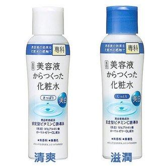 香水1986☆SHISEIDO 資生堂 特潤 保濕淨白 清爽 專科 化妝水 200ml