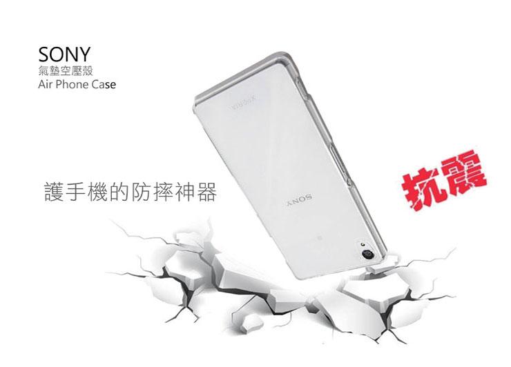 Sony Xperia Z5.E6653 空壓氣墊防摔殼 防摔保護殼 超強防摔效果( Z5.E6653)空壓殼 氣墊殼 防摔軟殼