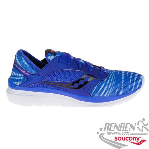 SAUCONY TRIUMPH IS 2 女慢跑鞋 (藍) 穩定 避震