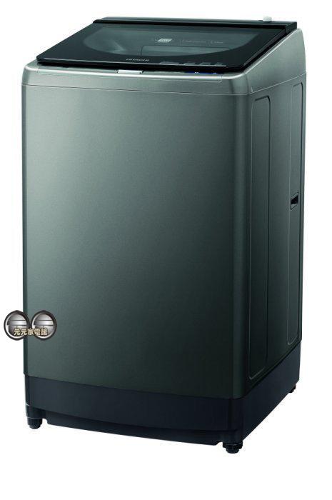 【HITACHI日立】15公斤變頻自動槽洗衣機SF150XWV~(限區配送+安裝)