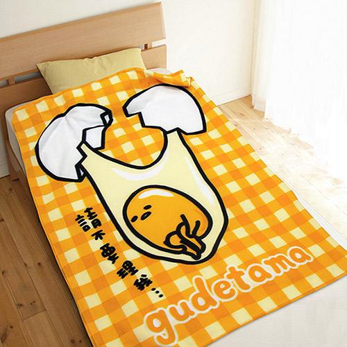 100X150CM輕柔刷毛毯【GUDETAMA 蛋黃哥 無力蛋 懶蛋】冷氣毯/小涼被/薄毯 正版三麗鷗~華隆寢具