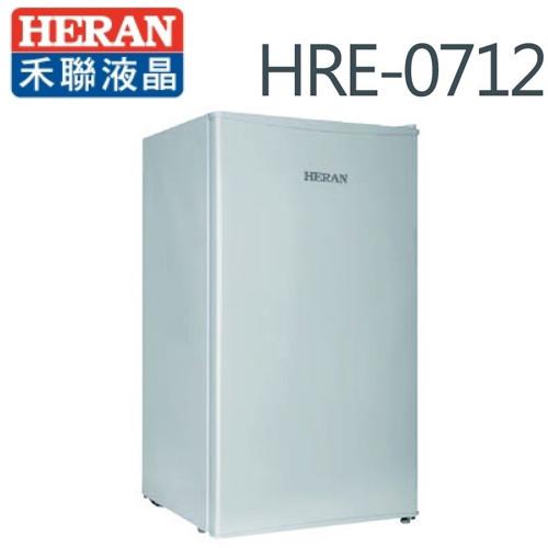 禾聯 HERAN HRE-0712 70L 單門小冰箱