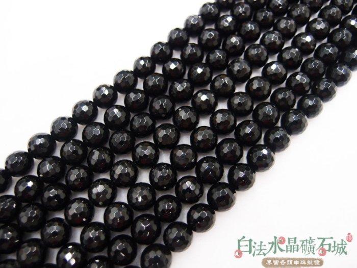 白法水晶礦石城   瑪瑙 黑玉髓 黑瑪瑙  10mm 切面 礦質  特級品  首飾材料-單顆訂購區