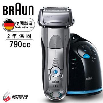 德國百靈BRAUN-7系列智能音波極淨電鬍刀 790cc  ★限期105/12/31 加送匣式清潔液 CCR2