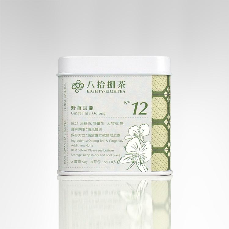 【八拾捌茶 窨製花茶】野薑烏龍 50g罐裝