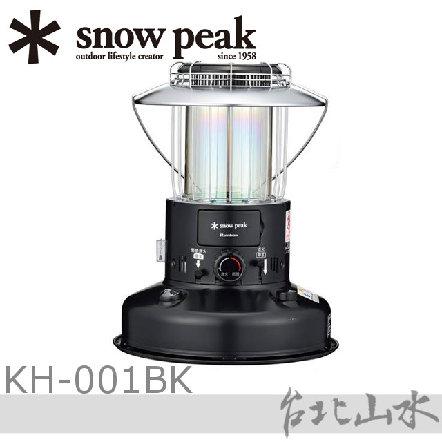 [ 預購 ] Snow Peak KH-001BK彩虹煤油暖爐/露營暖爐/煤油燈/日本雪峰 約12月中下旬出貨