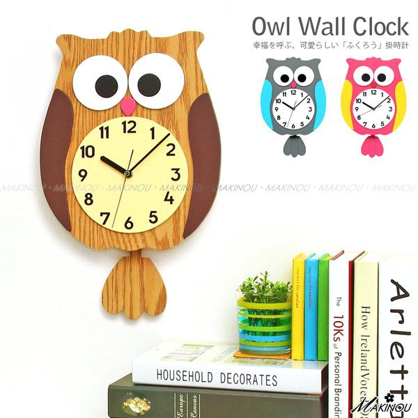 Amazon熱銷款壁鐘|北歐設計貓頭鷹靜音搖擺掛鐘-台灣製|日本牧野造型鐘藝術鐘 MAKINO