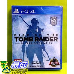 (現金價)  PS4 古墓奇兵 崛起 Rise of the Tomb Raider 中文版