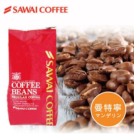 澤井-曼特寧咖啡豆咖啡豆400g
