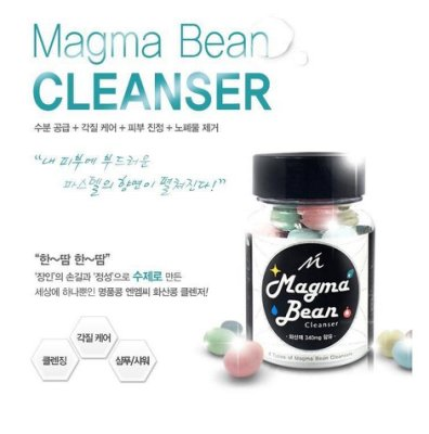 韓國 Magma bean岩漿豆洗臉球 25顆入(預購)