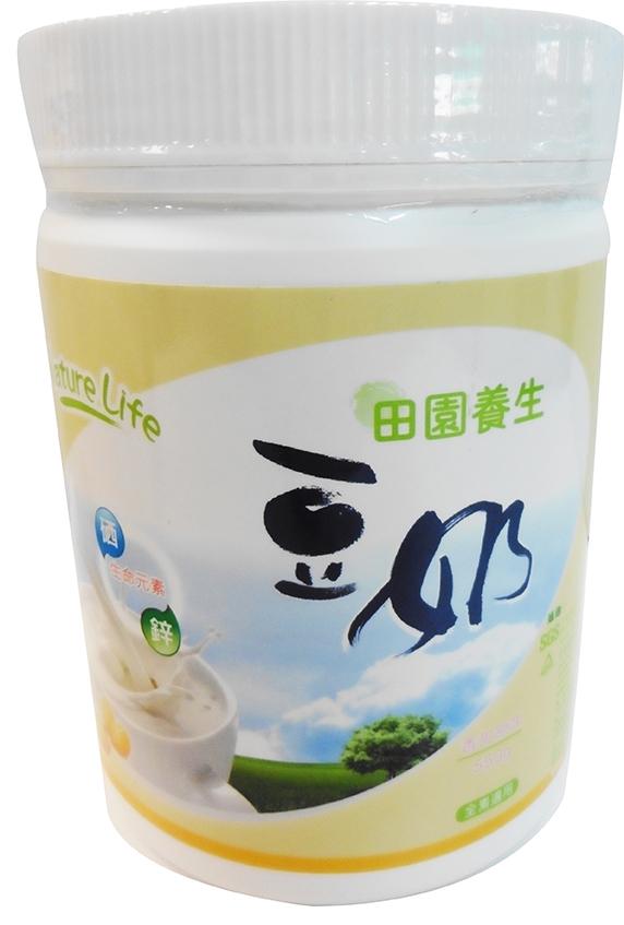 【田園工房】田園養生豆奶