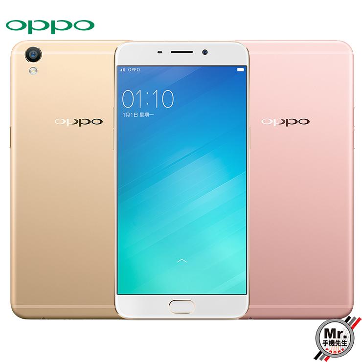 ※手機先生※【OPPO】R9 Plus 64G 反正好拍 最強閃充 美型智慧型手機※空機實惠價※免運費