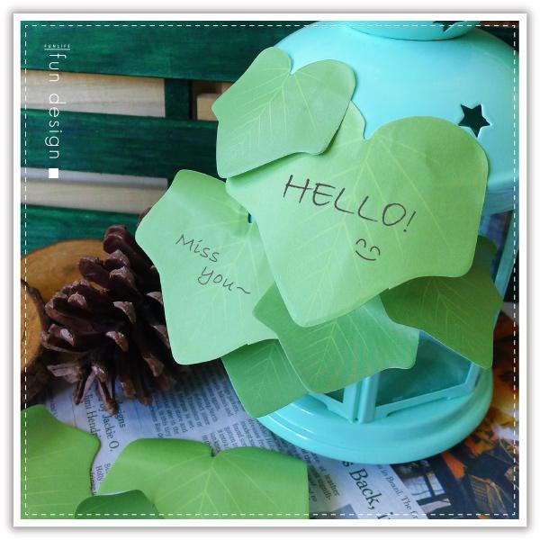 【aife life】韓系樹葉便利貼/森林系樹葉便條紙/葉子/標籤貼/MEMO/N次貼/留言本/書籤/客製化印字
