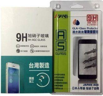 華碩 Zenfon GO /ZC500 高硬度0.3 mm 9H 日本旭硝子 鋼化玻璃