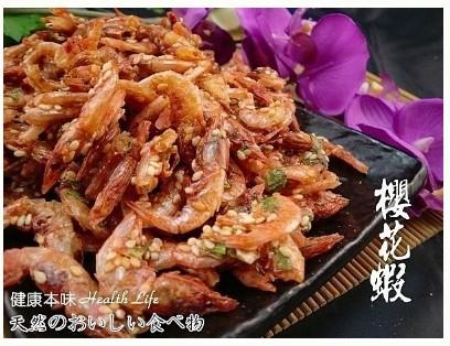 櫻花玫瑰蝦 小包裝 100g[TW00219] 千御國際
