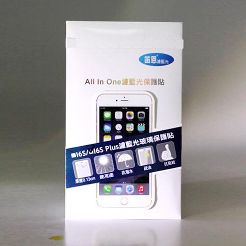 TLCS台灣源創i Phone 6s笛恩濾藍光玻璃保護貼
