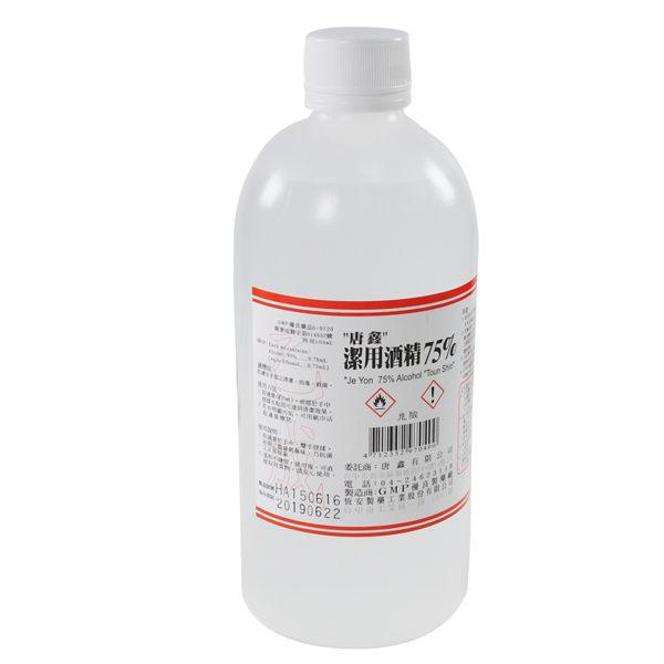 『121婦嬰用品館』唐鑫  酒精75% -  500ml(補充瓶)