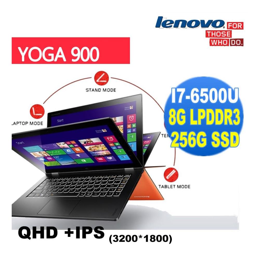 Lenovo YOGA 900 13.3吋 QHD+IPS面板 i7-6500U 8G 256G SSD 10點觸控 翻轉折疊平板筆電